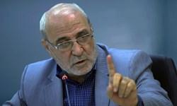 سند راهبردی ایران و چین یک جانبه گرایی آمریکا را محدود میکند/ جزئیات توافق نامه در مجلس بررسی میشود