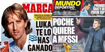 نگاهی به مطبوعات اسپانیا | پوچتینو، مسی را میخواهد / مودریچ رئالی ماند