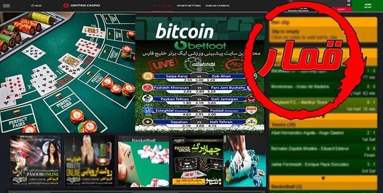 پولشویی قماربازان با دستگاه کارت خوان ایرانی در ترکیه