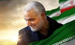 امت اسلامی باید تفکر سردار سلیمانی را در جوانان و مردمان خود گسترش دهند