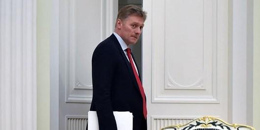 کرملین: روسیه آماده ایجاد روابط حسنه با همه کشورهاست