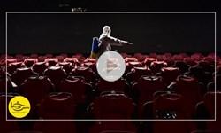 سرخط فارس| سینما و کرونا در 2020