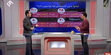 داغترینهای «فارس من» در برنامه پایش؛ از اما و اگرهای بودجه 1400 تا مالیات 80 هزار تومانی بر خانههای خالی