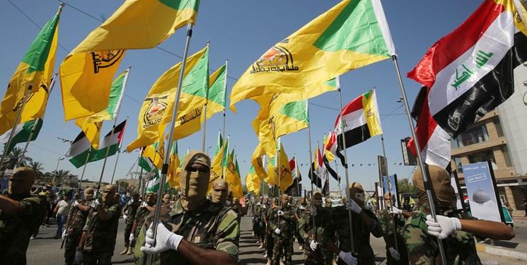 اعلام آمادگی کتائب حزبالله برای کمک به جنبشهای آزادیبخش آمریکا