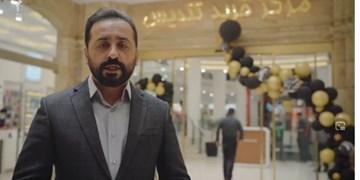 بخشش اجاره واحدهای تجاری در یک مرکز خرید در قائمشهر+ فیلم
