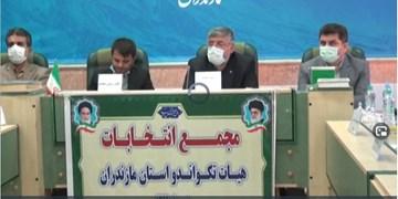 فیلم   گزارشی از مجمع انتخاباتی هیأت تکواندو مازندران