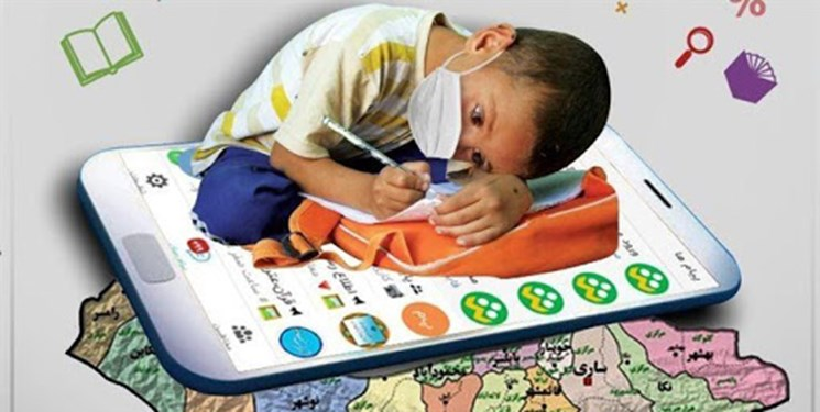 ۳ میلیون دانشآموز آفلاین هستند!/ جمعآوری ۴۷ میلیارد تومان «نذر هوشمند»