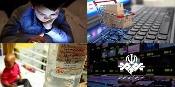 مطالبات داغ هفته اخیر «فارس من»؛  از درد و رنج بیماران سرطانی تا جنجال درآمدهای میلیاردی شبکههای تلویزیونی