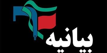 چرا دانشگاه آزاد مسجدسلیمان از ورود بسیجیان جلوگیری میکند؟