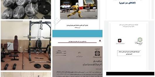 تدوین طرح جامع ورزش آتش نشانان کشور به پیشنهاد شیراز