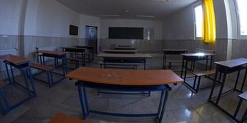 مدرسههای خالی!