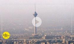 سرخط فارس| چرا هوای تهران آلوده است؟