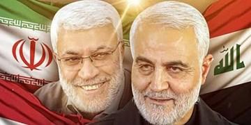 تقدیر از برگزیدگان فراخوان تولید و نشر محتوا با موضوع سردار سلیمانی