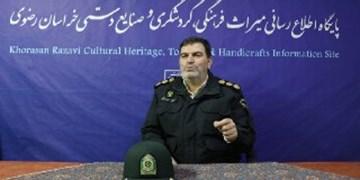 دستگیری4حفار غیرمجاز در قوچان