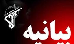 بیانیه سپاه انصارالمهدی(عج)استان زنجان به مناسبت ۲۲بهمن