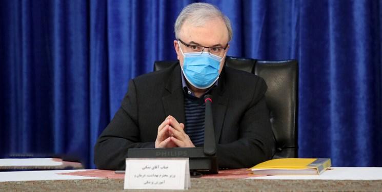 نمکی: واکسن ایرانی کرونا تا پایان بهار آینده تقدیم ملت ایران میشود