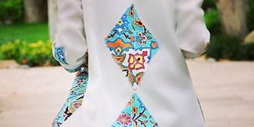 پژوهشگر تاریخ: طراحی لباس ایرانی، فقط چاپ  کاشی روی مانتو  و کیف نیست!