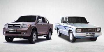 قیمت و شرایط فروش جدید سه محصول گروه بهمن اعلام شد