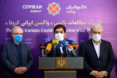 سخنرانی محمد مخبر رئیس ستاد اجرایی فرمان حضرت امام(ره) پس از مراسم آغاز تست واکسن کرونا ساخت ایران