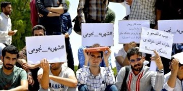 فارس من| از شهریه های دانشجویان در روزهای کرونایی تا راهحل دانشگاه آزاد