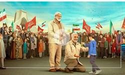 رونمایی از دیوار نگار جدید میدان ولیعصر(عج)
