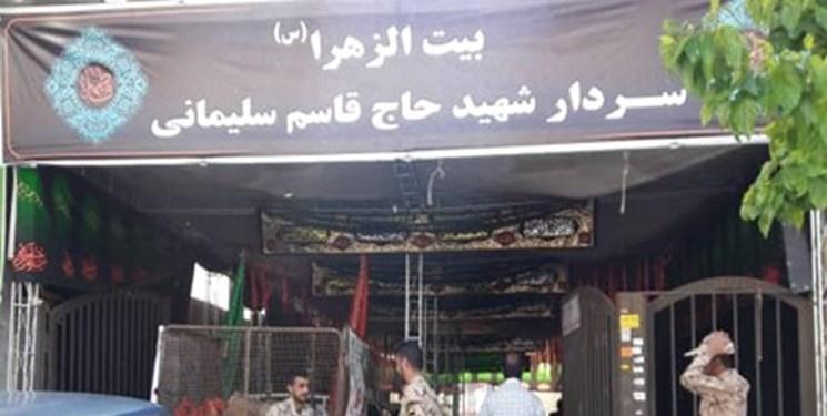برگزاری آیین عزای فاطمیه در بیتالزهراء(س) کرمان بدون حضور جمعیت