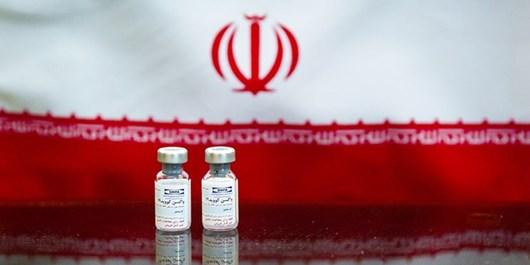 ۲ واکسن ایرانی دیگر به فاز کارآزمایی بالینی نزدیک شدند