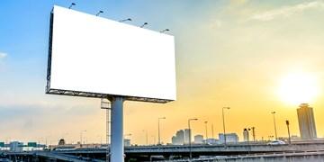 تعرفههای نجومی تبلیغات محیطی در پایتخت/ حمایت شورای ششم از تولید ملی