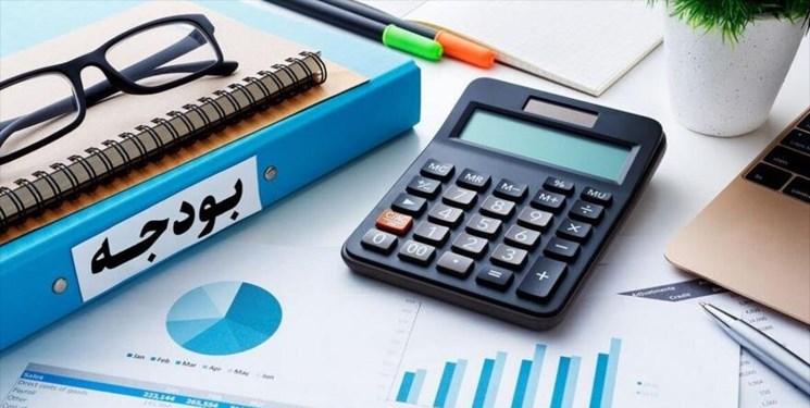 ماجرای دامنهدار کسری لایحه بودجه 1400/ راهی برای جبران کسری بودجه هست؟ +ویدئو