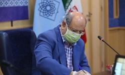 درخواست  زالی از وزارت بهداشت برای تغییر وضعیت استخدامی نیروهای شرکتی