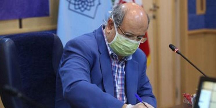 درخواست  زالی از وزارت بهداشت برای افزایش  دریافتی کارکنان شرکتی