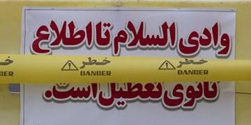 فارس من| درهای آرامستان سمنان در همه روزهای هفته بسته است