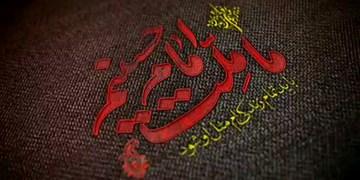 اعلام ویژهبرنامههای سالگرد شهادت حاج قاسم در کیش/ پرچم «ما ملت امام حسینیم» در جزیره به اهتزاز در میآید