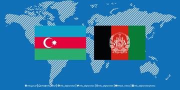 پارلمان آذربایجان با گشایش سفارت این کشور در کابل موافقت کرد