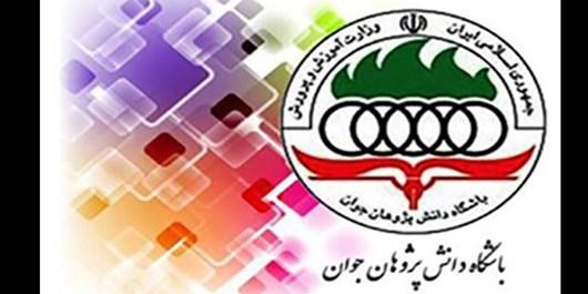 دانشآموزان فارسی، بر قله افتخار المپیاد ادبی کشور