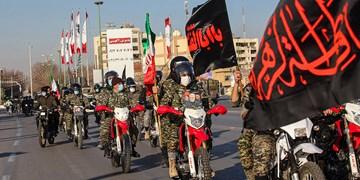 رژه موتورسواران گشتهای عملیاتی رضویون ناحیه امام صادق (ع)