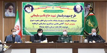 طرح شهید سلیمانی  غربالگری ۹۰ درصد جمعیت استان اردبیل
