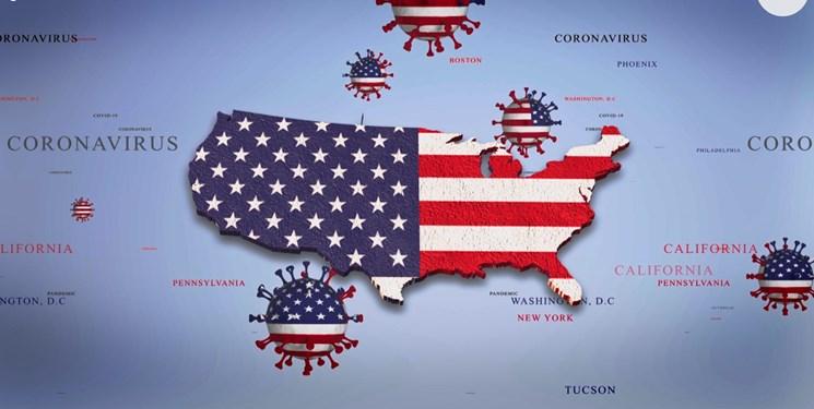 رکوردشکنی کرونا در آمریکا؛ 4600 قربانی در 24 ساعت