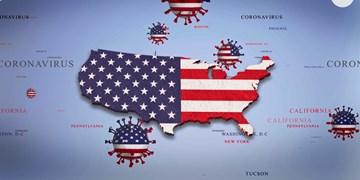 رکوردشکنی کرونا در آمریکا؛ 4271 قربانی در 24 ساعت