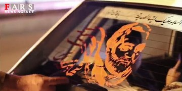 فیلم| هر ماشین یک نشان از حاج قاسم