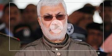 وصیت نامه  شهید ابومهدی المهندس