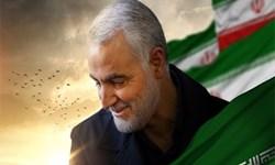 فیلم| وارثان سردار در وصف سردار میخوانند