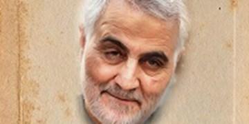 اجرای ۲۲۰ برنامه فرهنگی به مناسبت سالگرد شهادت سردار سلیمانی