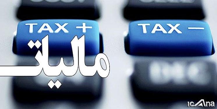 15 بهمن ماه سالجاری، آخرین مهلت تسلیم اظهارنامه مالیات بر ارزش افزوده
