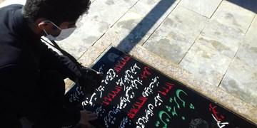 ادای احترام به شهدای دیشموک در یکمین سالگرد سردار سلیمانی+تصاویر