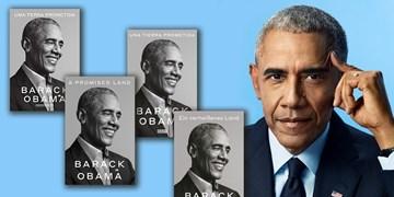 پرفروشترین کتابهای جهان در سال 2020/ کتاب باراک اوباما پرفروشترین کتاب سال!