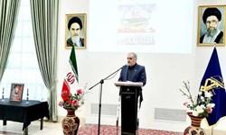 بزرگداشت سالروز شهادت سردار سلیمانی در تاجیکستان