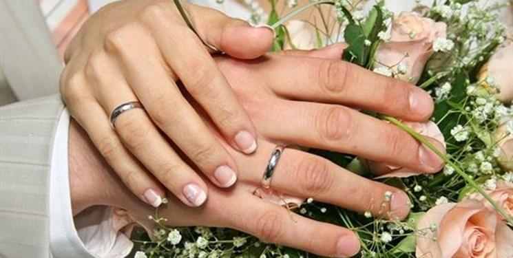 ارائه یک ضامن برای وام ازدواج کافی است