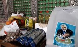 رستاخیز جهادیها علیه کرونا/ بخشش بیمنتِ یاران سلیمانی در محلههای ایران