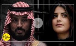 سرخط فارس| ۳۴ماه  حبس به جرم توئیت درباره رانندگی زنان عربستانی!